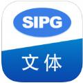 上港文体苹果版手机app下载 v1.0.5
