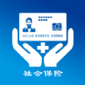 崇左智慧社保app手机版官方下载安装 v3.8