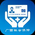 梧州智慧社保官方版app手机软件下载安装 v1.4