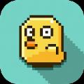 鸭子别跑安卓游戏下载(Duck Dont Run) v1.1
