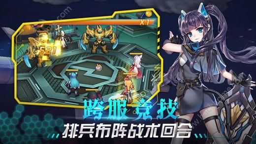 机甲少女游戏官方网站下载图4: