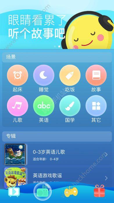 宝宝识字教育app官方版苹果手机下载图2: