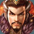 千军计手游官方网站下载 v1.0.0