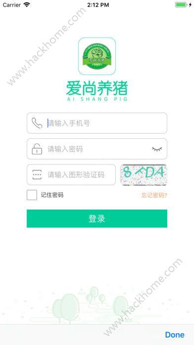 尚润牧业爱尚养猪官方app下载手机版图4: