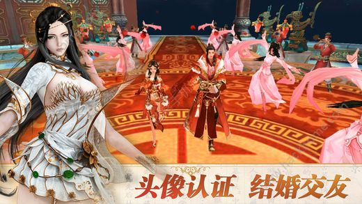 封神问情手游官方网站下载图2: