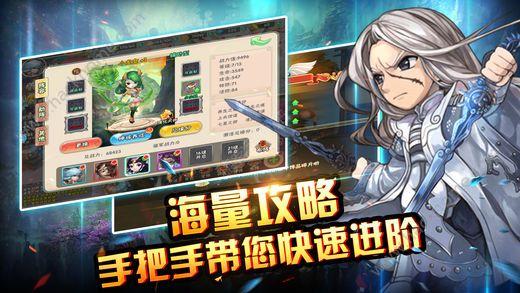 梦回西游记游戏安卓最新版图4: