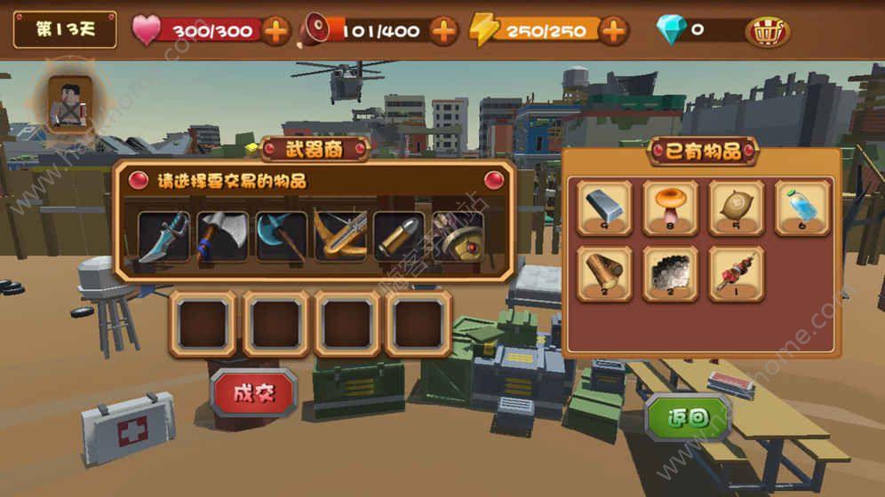 SOS终极逃脱游戏手机版下载图2: