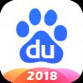 百度语音搜索答题助手app手机版下载 v10.2.3.10
