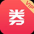 超级购物券VIP官方版app下载安装 v1.0.0
