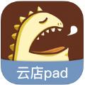 哗啦啦云店苹果版手机app下载 v2.4.0