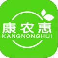 康农惠app官方版下载安装 v1.0