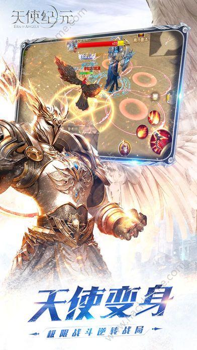 天使纪元觉醒游戏官网下载正式版图4: