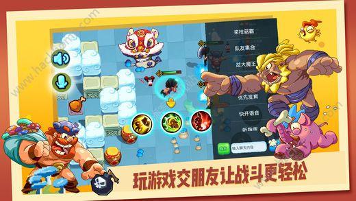 野蛮人大作战游戏下载iOS苹果版图2: