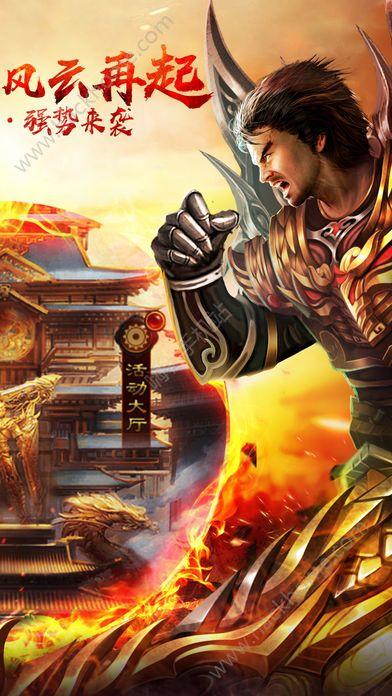 热血王者HD游戏下载官方网站图2: