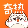 热慢app官方下载 v1.0.7