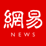 网易新闻答题入口官方版下载 v31.2