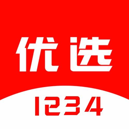 1234优选小程序
