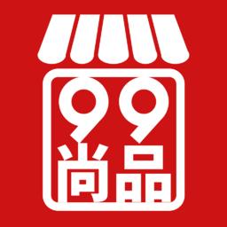 99尚品小程序