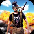 战斗射击生存游戏安卓最新版 v1.0.1
