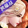 九州天空城3D官方网站正版游戏 v1.4.7