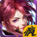 无双斩魔录游戏官方最新版 v1.2.2