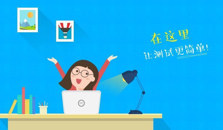2018湖北省中小学生心理健康教育网络测试试题答案分享[图]