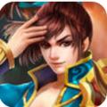 我到三国当皇帝游戏安卓版下载 v1.0