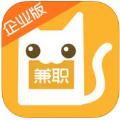 兼职猫招聘版官方app下载 v1.7.8