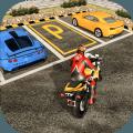 真实自行车停车处3D游戏