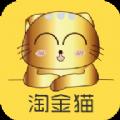 淘金猫网购频道