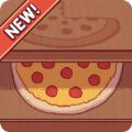 可口的披萨Pizza无限金币内购破解版 v2.9.6