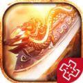 新王者传世官方网站下载游戏 v1.0