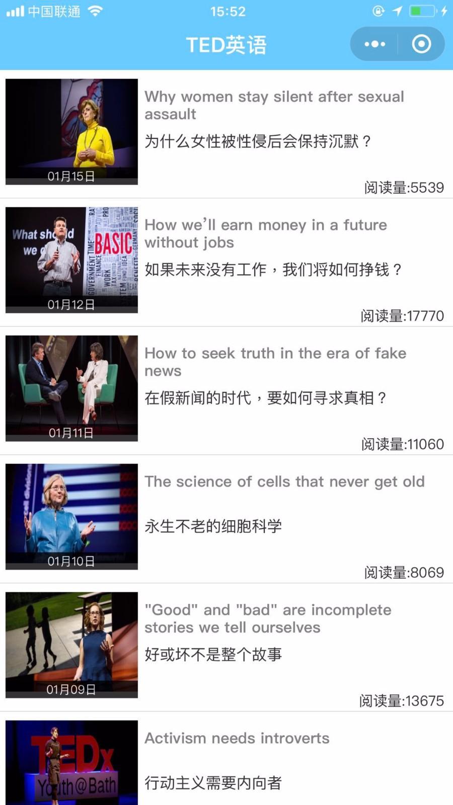 TED英语演讲视频小程序截图