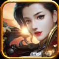 皇城争霸手游官网IOS版 v2.3.01