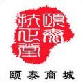 颐泰商城app官方手机版下载 v1.0