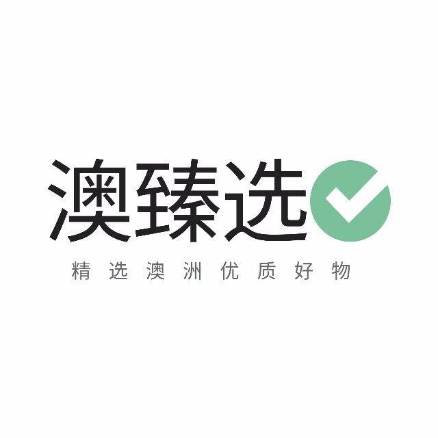 澳臻选小店小程序