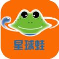 星球蛙商城app手机版下载 v1.0.1
