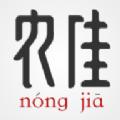 农佳直播官方app手机版下载 v1.0.0