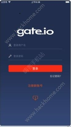 gate.io交易平台官方app下载手机版图1: