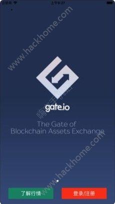 gate.io交易平台官方app下载手机版图4: