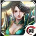 逍遥春秋游戏官网正式版下载 v1.0.0