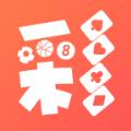 嗨玩吧app安卓手机版下载 v1.2.3.1