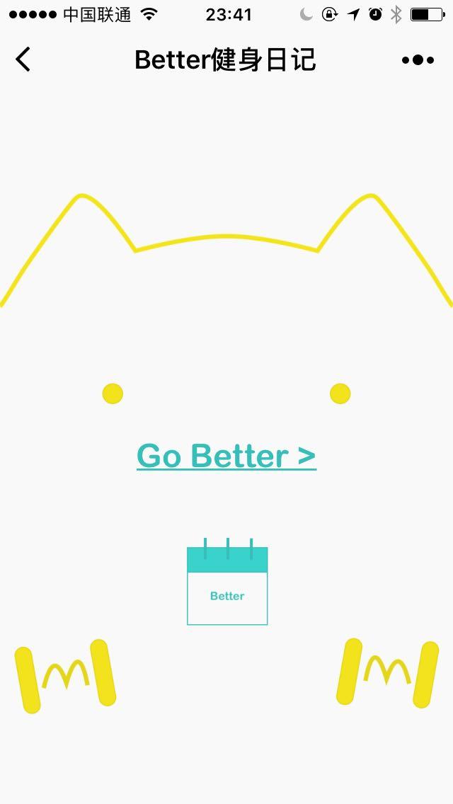 Better健身日记小程序截图