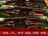火腿肠派对吃鸡手游官方最新版 v1.0