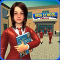 高中女孩模拟器安卓版