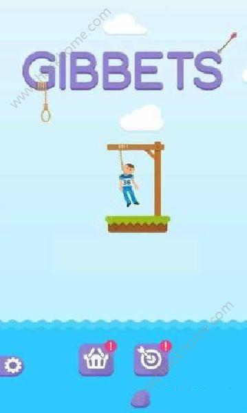 绞刑台弓箭大师游戏安卓版下载图2: