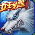 时空猎人qq版下载银汉版 v5.1.361