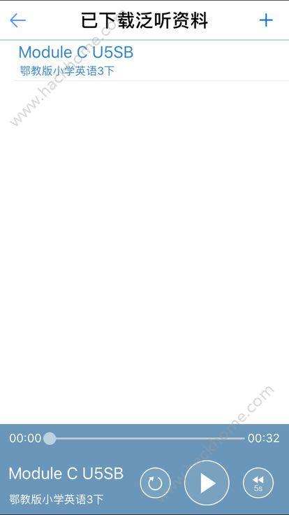 易加口语官方app下载手机版图3: