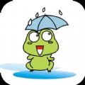 鱿鱼旅行青蛙官方版app下载 v21.22