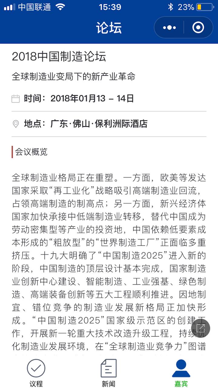 中民保险网+小程序截图